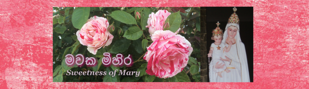 maryfeature