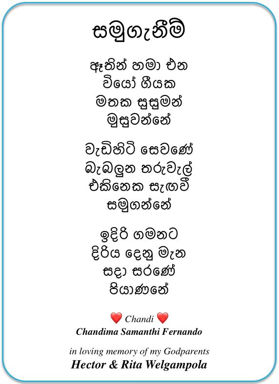 Mahamma